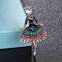 Donia ювелирное изделие милый картонный элегантный балетный