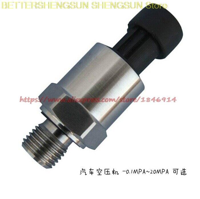 Free shipping     Automobile air compressor pressure transmitter sensor  PT1100-0-1MPA-1/8NPT-0.5-4.5V 5VFree shipping     Automobile air compressor pressure transmitter sensor  PT1100-0-1MPA-1/8NPT-0.5-4.5V 5V