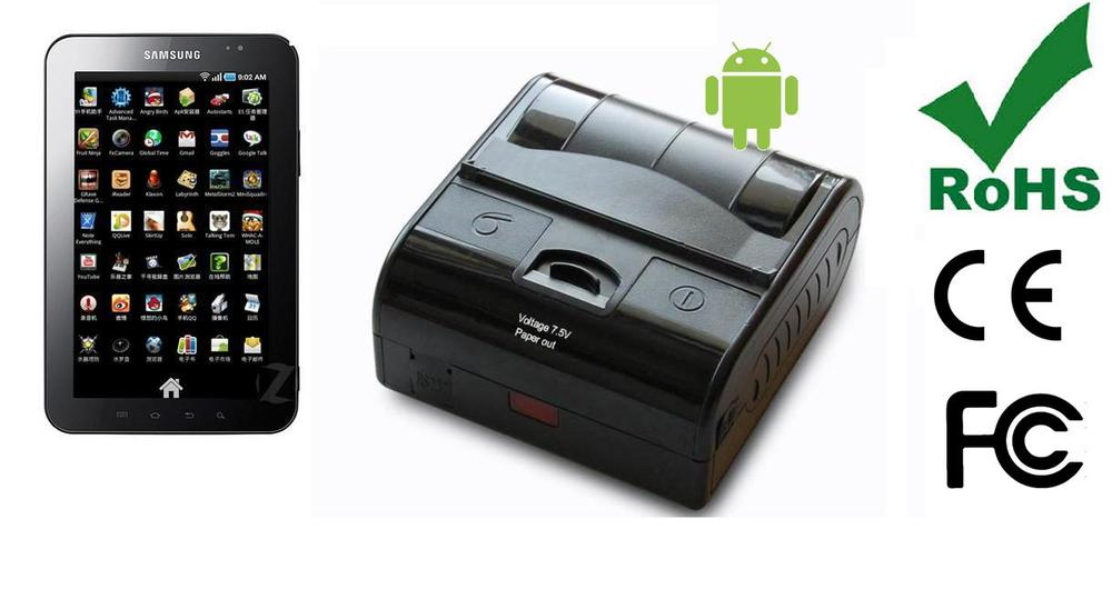 High-performance 3inch Handheld Printer Parking citation Bluetooth/USB/Infrared/RS232 compatible Android - Xiamen Goodcom Technology Co., Ltd. store