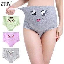 10c68bb69 ZTOV 3 unids lote de maternidad bragas de algodón de cintura alta mujeres  embarazadas ropa