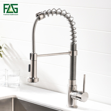 FLG Kitchen Faucets Brushed Nickel for Sink Single Pull Out Spring Spout Mixers Tap Hot Cold Water Crane 924