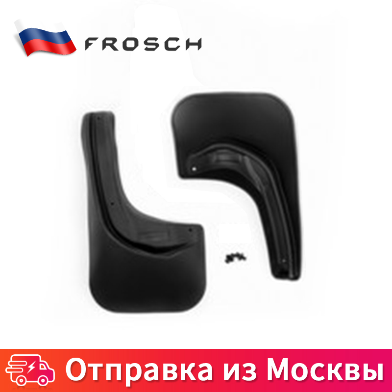 2 PCs mud flaps splash guards car Mud Flaps Splash Guard Fender rear Car Mud Flaps splash For MAZDA 3 08/2009-2011 сед polyurethane 2 pcs mud flaps rear mud flaps splash guards car car mud flaps splash guard fender for opel astra h 2007 сед standard