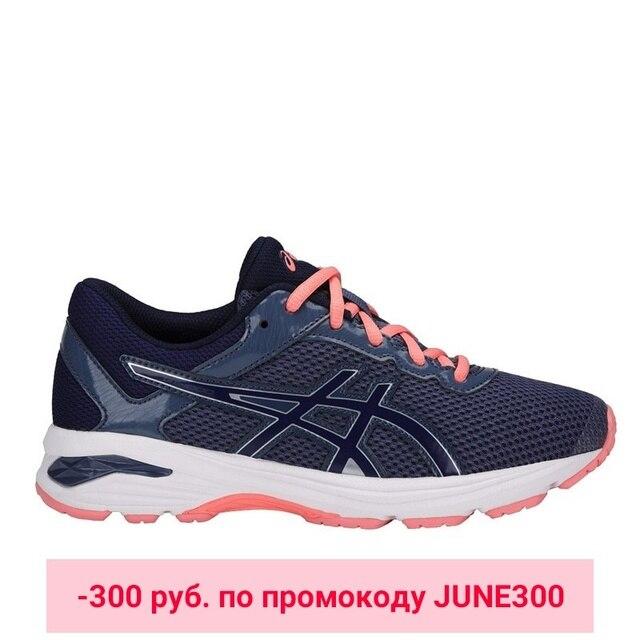 Кроссовки ASICS для девочек GT-1000 6 GS C740N-5649