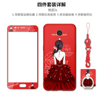 Meizu M5 Note/M5/Meizu E2/Meizu M5S Case Beauty Back Series 3D Cartoon Soft TPU Phone Case With Tempered Glass #1122