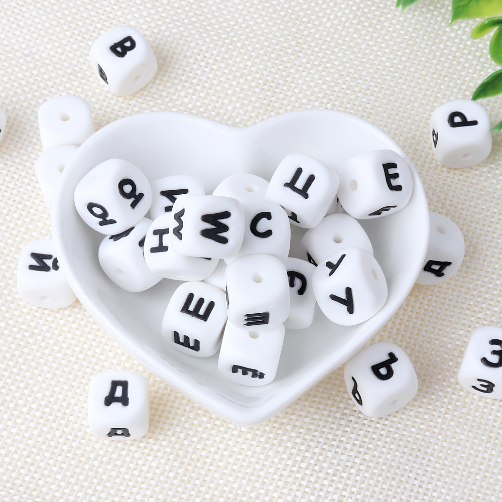 TYRY.HU 10pc Russian Letter Silicone Beads Baby Teether Beads Chewing Alphabet Bead For Personalized Name DIY Teething Necklace