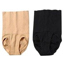 Frauen Hohe Taille Shapewear Nahtlose Bauch steuer Body Shaper Panty Bauch Briefs