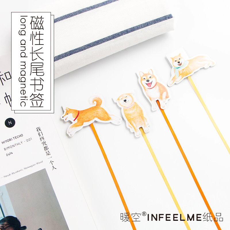 4 PCS/Set 4 Style Novelty Long Tail My Cute Shiba Magnet Bookmarks For Book Holder Gift School Supplies Papelaria