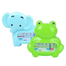 Elephant Lovely Baby Water Thermometer Floating baby digital bath thermometer Plastic Water Sensor Tub 0-50 Degrees For Infant