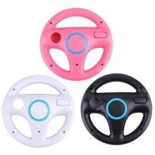 Игровой гоночный руль для пульта дистанционного управления nintendo wii Kart