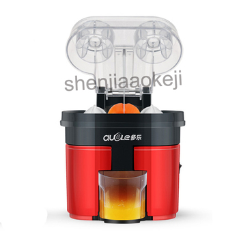 DL-802 Household electric orange press juice machine Orange juicer High juice yield lemon fruit juice machine 12000r/min 220v90w