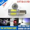 2pcs Lot High Power 1157 22W COB XPE Led Car Brake Light COB Auto Car Led