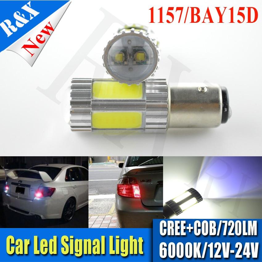 2pcs/lot High Power 1157 22W COB+XPE Led Car Brake Light COB Auto Car Led Car Tail Light Bulb Lamps White 12V-24V FREE SHIPPING