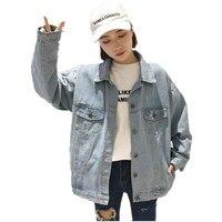 2018 Spring Autumn Women Bf Basic Denim Jacket Long Sleeve Loose Female Jeans Coat Casual Vintage