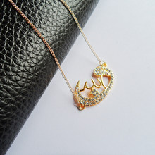 2017 trendy Gold-color Muslim Alloy pendant necklaces jewelry,good quality geometric Muslim pendant accessories chokers necklace(China)