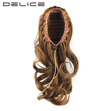 DELICE 14inch Women's Wavy Drawstring Ponytail Black Light Brown Elastic Rope Clip In Synthetic Hair Ponytails Hairpieces