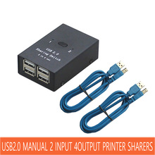 USB 2.0 Manual Sharing Switch With Connector Cable 2 in 4 out Keyboard and mouse sharing switch Printer sharing for Compute