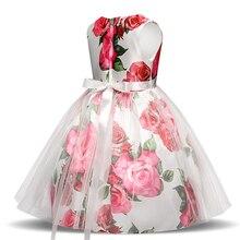 Flower Girl Princess Wedding Party Dresses