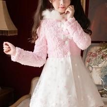 Princess sweet lolita coat Cindy rain wool tweed coat girls long winter sweet ca