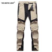 THE ARCTIC LIGHT Men Stretch Waterproof Camping Hiking Pants Outdoor Sport Trousers Trekking Mountain Climbing Fishing Pants недорого