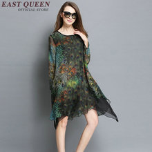 Women dress summer 2016 female summer dress big size women summer dress 2016 Peacock Print Long Chiffon Dress AA1315X