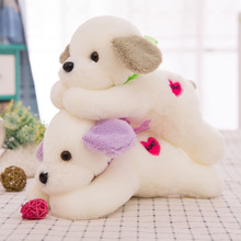 28cm Stuffed toys for children puppy pet dog cute bow-knot Plush China cheap soft stuffed animals home mini