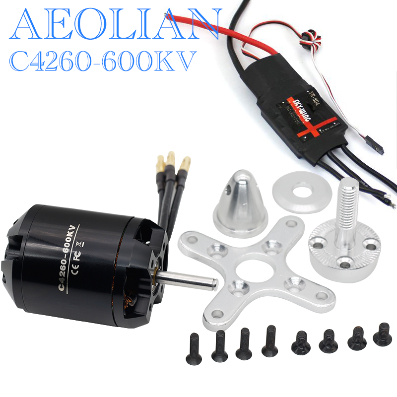 New Aeolian 4260 500kv outrunner brusless electric motor with 80A RC airplane ESC aeolian 5045 890kv for rc airplane