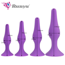 RunYu S/M/L/XL Comfortable Silicone Anal Plug Suction Cup Beads Butt Dilator Sex Toys for Women Anus Adult Games