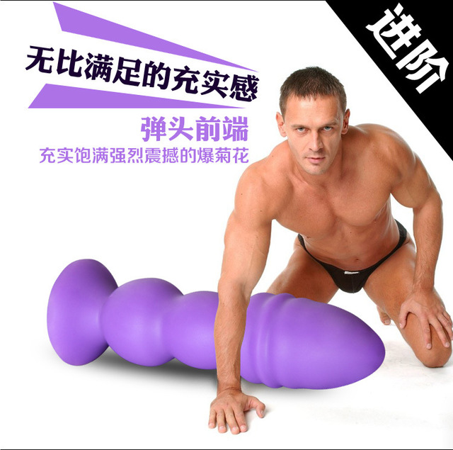 New pure silicone purple big soft anal beads butt plug prostate massage g-spot stimulator vaginal ass large anal plug sex toys