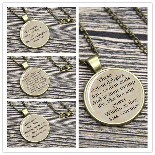 Shakespeare A Midsummer Night's Dream Quote Hamlet Necklace Keyring Inspiration Midsummer Night's Dream Quotes