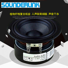 """Audio Labs 3"""" HiFi Full Range speakers audio monitor home theater raw tweeter middle subwoofer driver set 3 inch unit"""