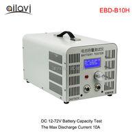 EBD B10H 12 В В 72 в 24V36V48V60V литиевая свинцово кислотная батарея Емкость тесты er 10A разряда ток поддержка ПК программное обеспечение тесты