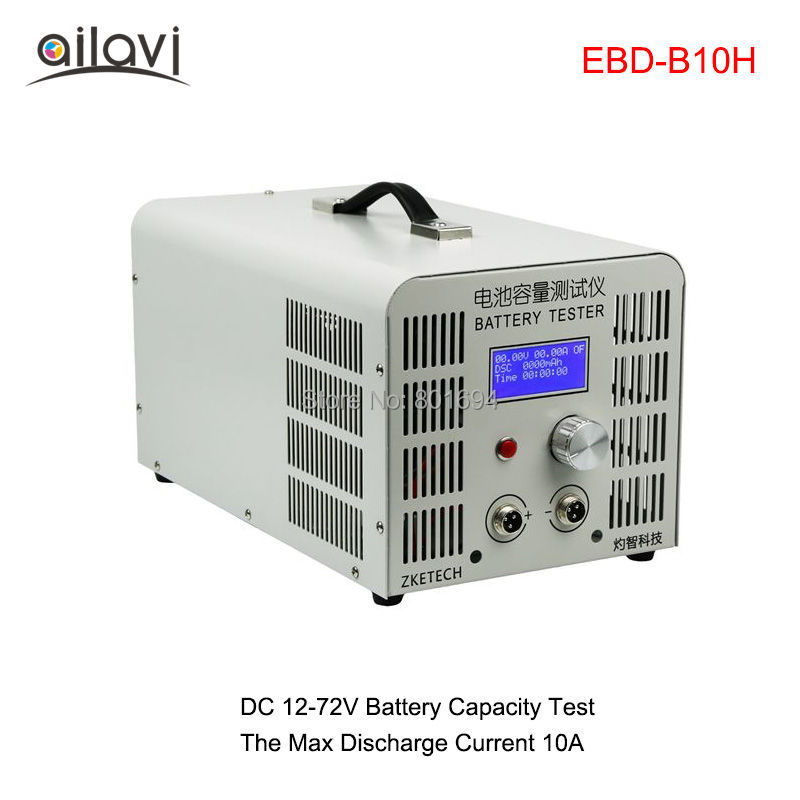 EBD B10H 12V 72V 24V36V48V60V Lithium Lead Acid Battery Capacity Tester 10A Discharge Current Support PC Software Test