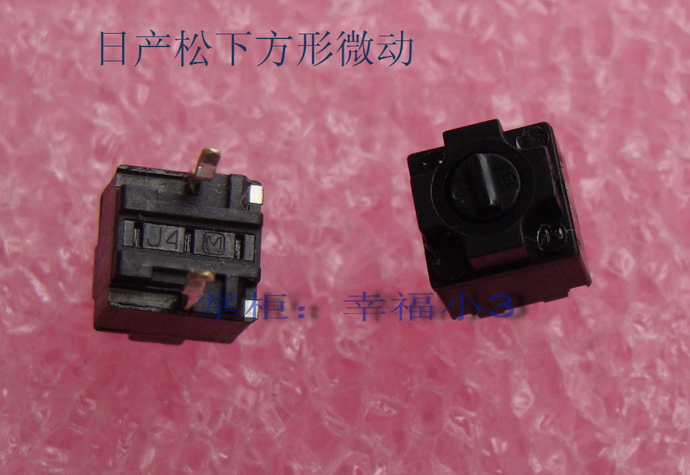 10pcs/lot 100% Original Made In Japan Square Mouse Micro Switch Mouse Button For Panasonic Repair Microsoft IE4.0 Button