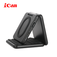 Ican 10W Fast Charge Qi Wireless Charger Pad Stand With 8800mah Power Bank ONLY For Samsung