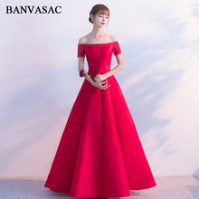 BANVASAC 2018 Crystal Boat Neck Red A Line Long Evening Dresses Elegant Party Short Sleeve Backless Prom Gowns