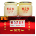 Guoyao Anti-pigment acne spot set (20g*2pcs) Day cream +night cream,whitening Freckles age spots melasma sunburn face cream