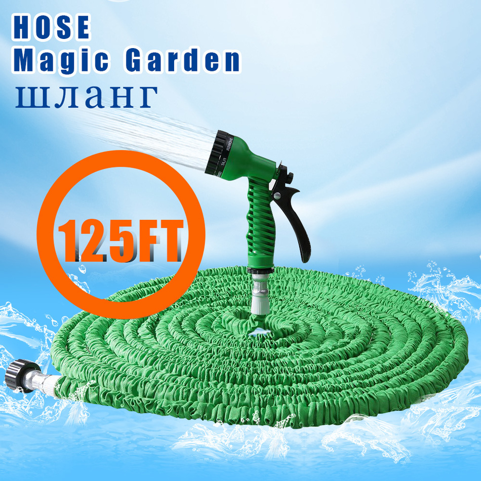 Best selling 25 125ft garden hose expandable magic for Best flexible garden hose