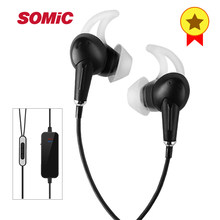 SOMIC SC500 Active Noise Cancelling Stereo In-ear earphone Super Bass Earbuds With Mic 1.2m Cord ANC 18 Hours Working for Phone(China)