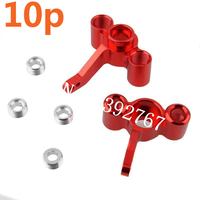 10pcs/lot FS Racing 511484 Aluminum Steering Hub Carrier(L/R)(Al.) For 1/10 RC Car Monster Trcuk Upgrade Parts Metal Baja