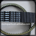 belt  for 800cc  CF MOTO SAND BUGGY  4X4 BUGGY  cf800  ATV UTV 800cc belt