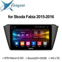 Для Skoda Fabia 2015 2016 автомобильный Интеллектуальный компьютер gps навигационная система автоматический Android 8,1 автомобильный Радио мультимедийн