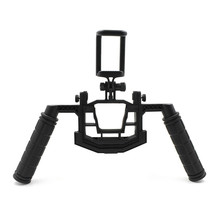 For DJI Mavic Pro/DJI Spark Drone Handheld Stabilizer PTZ Camera Gimbal Tray Extension Bracket Mavic Accessories Portable Handle