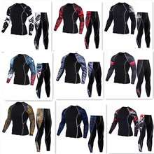 Men Sportswear Sport Suit Elastic Compression Pant Leggings Tights Long Sleeve Sweat Shirt Running Jogger Fitness Gym Outfit Set