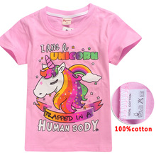 цены Hot Sale Children's Dabbing licorn Unicorn Funny Printing Tee Shirts Boy and Girl Summer Short Sleeve T-shirts Kid's Casual Tops