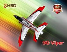 HSD Silver Mercedes Viper 90MM EDF EPO Metal Landing Gear RC Airplane KIT Model