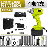 Integrated Cordless Electric Wrench Impact Socket Wrench Li Battery Hand Drill Hammer Power Tools