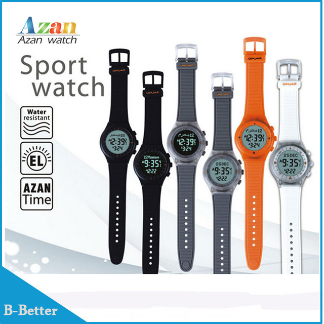 New Muslim Azan watch Alharameen Muslim Sports Wriste Watch Automatic Azan Alarm Watch for Islamic Prayer Time Muslim Gifts