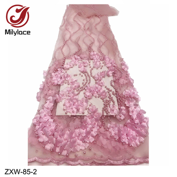 Milylace romantic French lace fabric 5 yards with beads mesh lace with 3D floral appliques for wedding party dresses ZXW-85