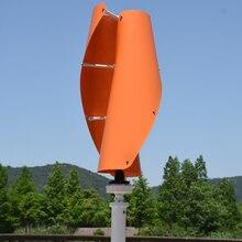 R&X 600W/400W Free Controller Wind Turbine Power Generator Vertical Axis Low RPM 12v/24v цена в Москве и Питере