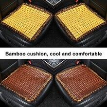 Alfombrilla de bambú para asiento de verano, coche, oficina, hogar, bambú, transpirable, fresco, sofá, silla, asiento, cojín de asiento suave ecológico